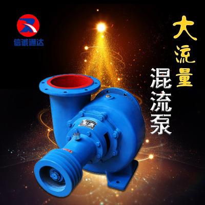现货供应卧式铸铁耐磨HW混流泵8寸12寸14寸农业排灌抽水泵