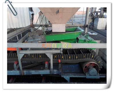 电磁振动给料机 山东振动给矿机生产厂家
