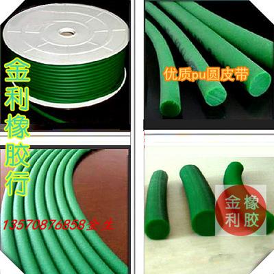 聚氨酯pu圆带 红绿色粗面光面耐磨pu传动带圆形tpu接驳环形带圆带