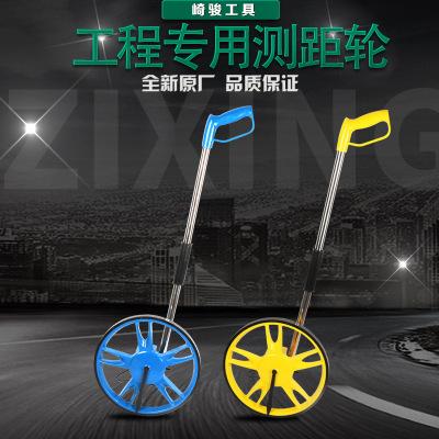 厂家直销手推式测量轮 机械式轮式测距仪 现货批发计米器测距轮