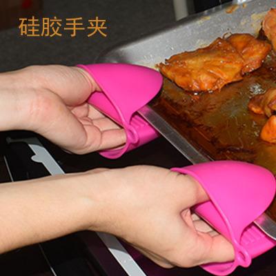 佳居硅胶手夹烤箱微波炉防烫防滑防护隔热硅胶手套取盘手夹耐高温