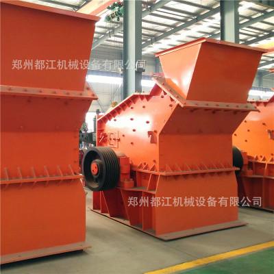液压开箱反击式破碎机 大型砂石生产设备 新品促销鹅卵石细碎机