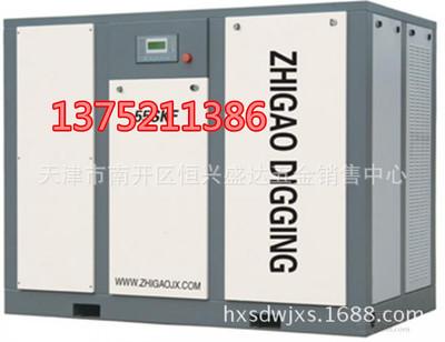 变频式螺杆机 6立方螺杆机 37KW 节能电动螺杆机