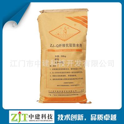 中建-ZJ-Q混凝土外加剂(混凝土膨胀剂)