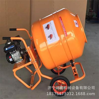 鸿睿小型家用搅拌机 小型水泥砂浆搅拌机 手推式汽油搅拌机价格