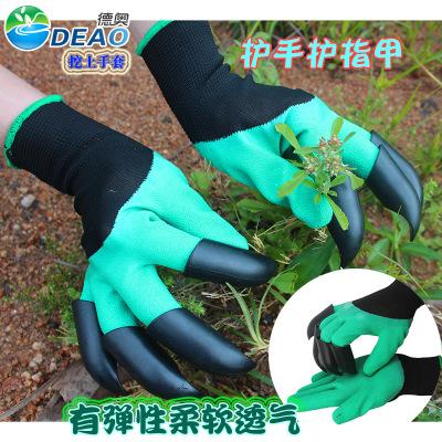 园艺挖土手套沙滩挖坑手套养花种植挖地手套花园松土劳保防护手套