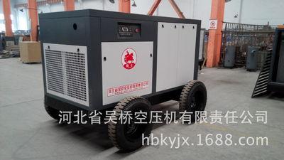 厂家直供 河北吴桥新式13m3电动移动式螺杆空压机