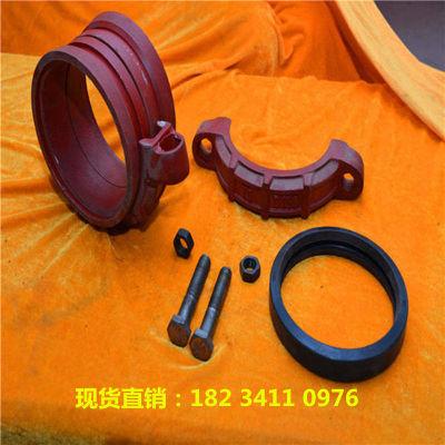 三门峡水利DN80高压卡箍式管道柔性接头密封圈