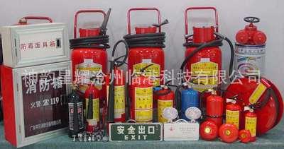 消防器材设备药剂车辆自动探测报警喷淋救生粉气灭火器箱栓管道门