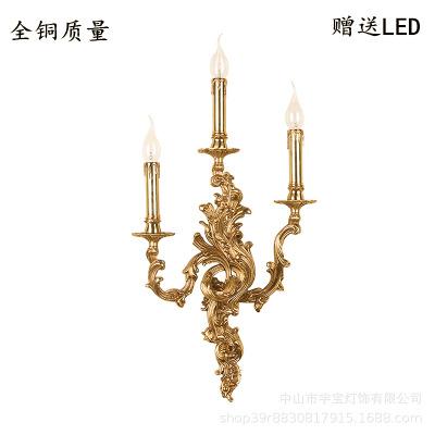 法式全铜蜡烛壁灯 酒店会所宫廷别墅复古壁灯 简欧奢华卧室床头灯