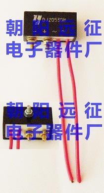 制动电机模块YEJ三相电机和两项电机DJZ0530B-1型 刹车电机整流器