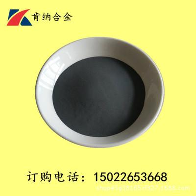 生产直销钛铁合金粉FeTi30-A钛铁粉  钛粉