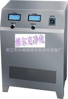 直销不锈钢外置式.挂壁式.台式.内置式.移动式臭氧发生器生产厂家