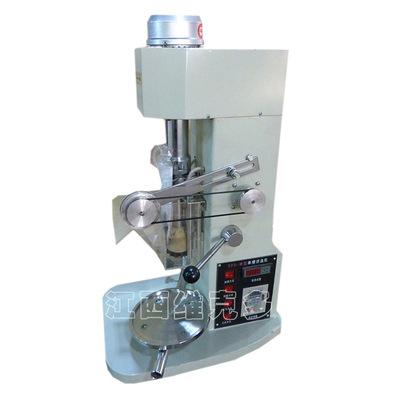 出口XFD单槽小浮选机 变频浮选机矿用浮选设备 搅拌式单槽浮选机