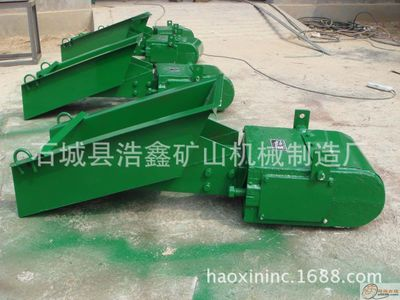 石城浩鑫供应电磁振动给料机 镁粉电磁振动给矿机  电磁给料机