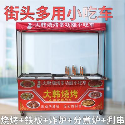 专业多功能小吃车/流动推车/烧烤麻辣涮串车/夜市排档专用小吃车