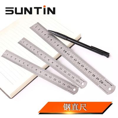 钢尺1米不锈钢直尺加厚长钢板尺30cm/50/60/1.5米2米铁尺子小厘米