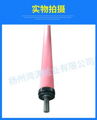 《鸿涛辊业》优质橡胶弯辊、印染弯辊、弧形辊、弯辊、展平辊