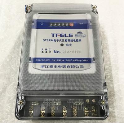 厂家批发泰丰电子式三相四线电能表出租房家用单相预付费电度表