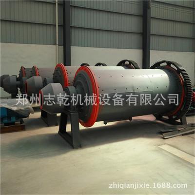 供应超细粉碾磨球磨机 定制微粉球磨机 志乾钒钛磁铁矿球磨机厂家