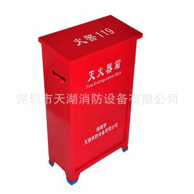 二氧化碳灭火器箱  可装两个3KG/5KG二氧化碳 灭火器专用箱