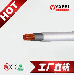 企业集采电线电缆 铜芯电力电缆 高压电缆 YJV-10KV-3*95