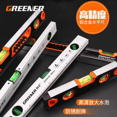 绿林高精度水平尺/铝合金强磁水平尺平衡尺靠尺起泡水平测量仪