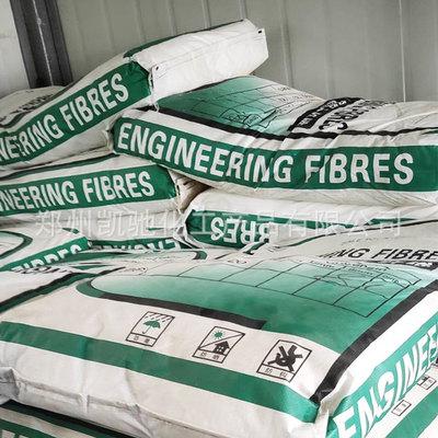 供应砂浆混凝土纤维 聚丙烯短纤维 混凝土外加剂3/6/9毫米