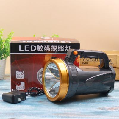 厂家批发户外应急灯 防摔应急手电筒LED防爆探照灯露营灯2件起批
