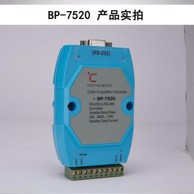 BP-7520高精度隔离信号转换模块
