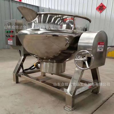 卤煮锅 电加热夹层锅 中央厨房设备 厂家直销