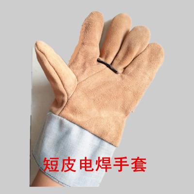 牛皮二层短款电焊手套耐磨隔热劳保手套牛皮防护手套