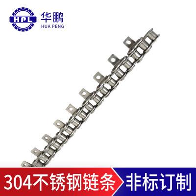 现货供应不锈钢单侧弯单孔链条 08B-1不锈钢链条 不锈钢链条厂家