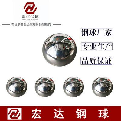 厂家供应  不锈钢钢球 201材质304材质不锈钢钢球8mm10mm12mm耐磨