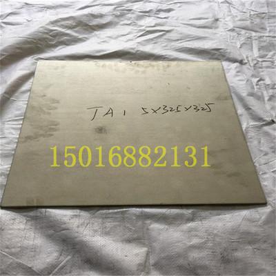 TC4钛合金圆棒 耐腐蚀钛合金板 耐热钛合金棒 钛合金板