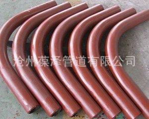 各种材质 异型 O型 U型弯头 S型弯头  弯管厂家直销