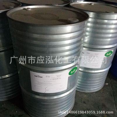 山东长信 N-甲基吡咯烷酮 电子级清洗剂 高含量99.99%NMP
