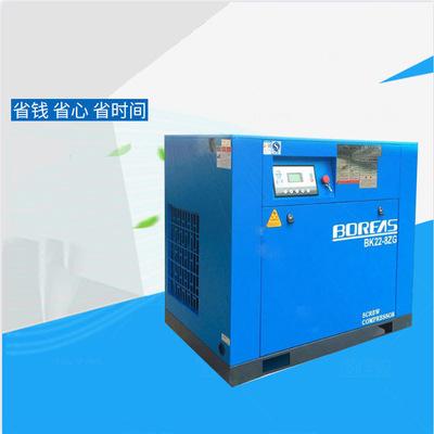 开山牌节能22kW电动固定螺杆式空气压缩机 2019新款空压机