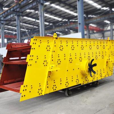 厂家直销高效耐磨振动筛 节能安全矿山石料圆振动筛