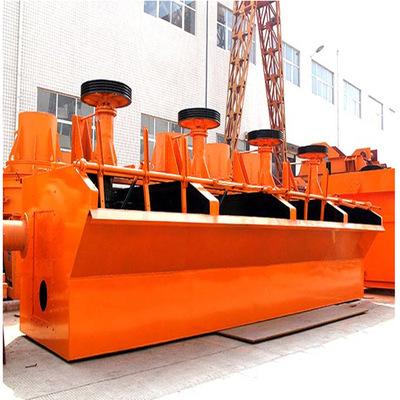 矿山浮选机 SF型浮选机  浮选金属设备 JJF型搅拌式浮选机