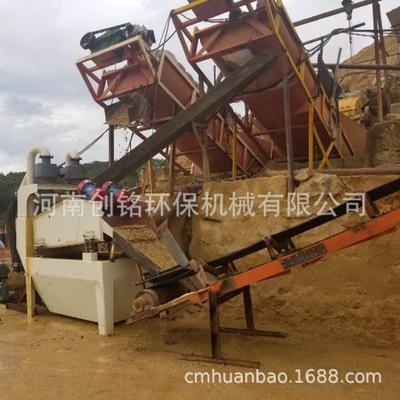 供应分级机 小型螺旋洗石机 螺旋滚动式泥沙分离机  单螺旋洗石机
