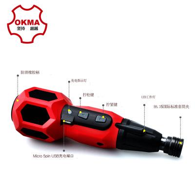 MWT电动螺丝批 套装迷你充电式电批多功能进口电动工具韩国制造