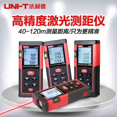 优利德40米60米100激光测距仪高精度手持红外线测量仪激光电子尺