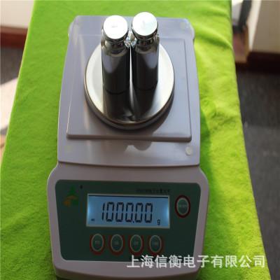 批发大树牌电子天平300g/0.01g工业天平称600g/0.01g实验室天平