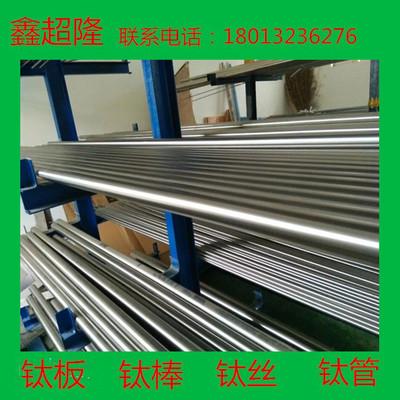 厂家在昆山直销批发BT22钛合金  钛板  钛棒