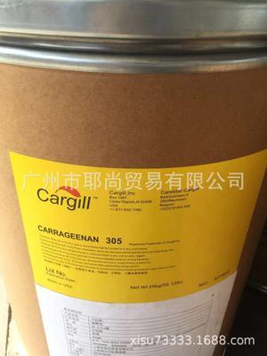 广州现货 大量供应 食品级 含量99% 纯卡拉胶  美国卡拉胶粉