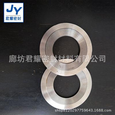 高阳厂家供应机械用金属密封垫 八角垫片 椭圆垫片 波齿垫 齿形垫