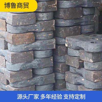 加工定制锤式破碎锤头选矿设备 铸铁 高铬合金耐磨破碎机锤头