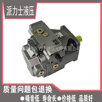 轧钢厂翻车机液压泵 A4VSO125DR/30R-PPB13N00定量柱塞泵