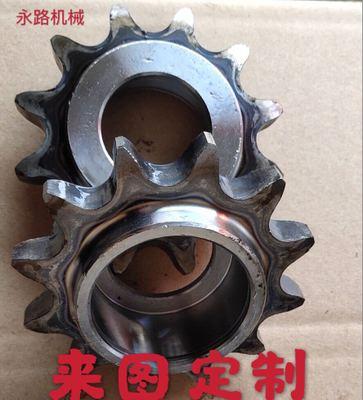 本厂长期加工定制起重异形链轮 齿轮 伞齿轮 轴 变速箱